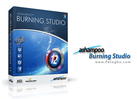 نرم افزار Ashampoo Burning Studio