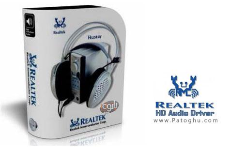 دانلود درایور کارتهای صوتی High Definition برای ویندوز - Realtek High Definition Audio Driver R2.70