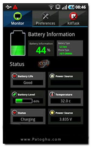 نمایش وضعیت باتری موبایل با Battery Improve جاوا
