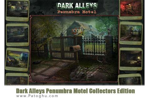 دانلود بازی فکری و هیجان انگیز Dark Alleys Penumbra Motel Collectors Edition v1.4.2012
