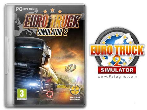 دانلود بازی مهیج شبیه ساز کامیون Euro Truck 2 - 2012