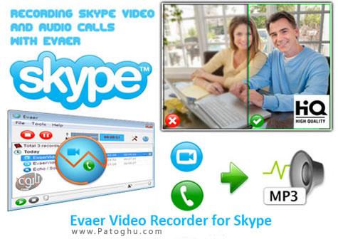 ضبط مکالمات اسکایپ با نرم افزار Evaer Video Recorder for Skype 1.2.9.51