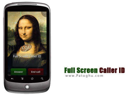 نرم افزار Full-Screen-Caller-ID