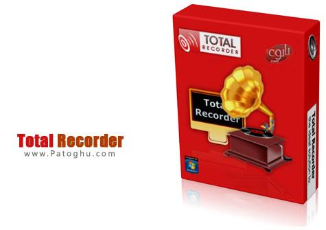 نرم افزار حرفه ای ضبط صدا از انواع ورودی سیستم Total Recorder v8.4 Build 4930