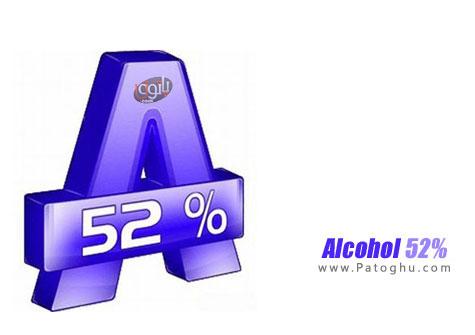 نرم افزار Alcohol 52%