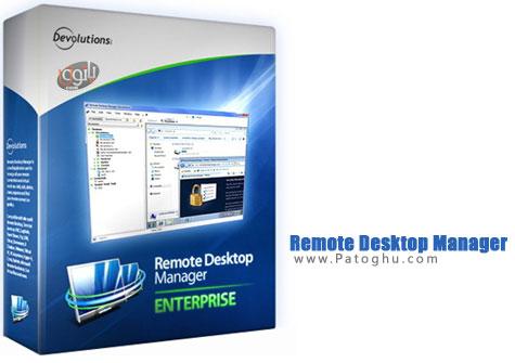 جایگرینی مناسب برای ریموت دسکتاپ ویندوز Remote Desktop Manager v7.9.3.0 Beta