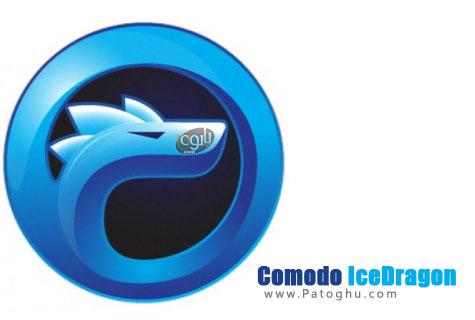 دانلود مرورگر امن و سریع Comodo IceDragon
