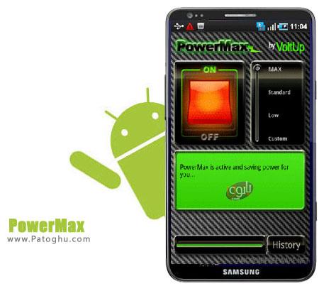 افزایش عمر باتری تبلت و موبایل با نرم افزار PowerMax 1.8 – اندروید