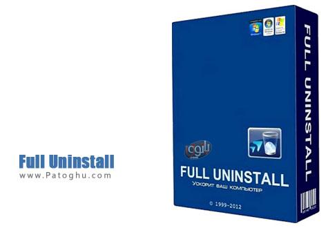 پاکسازی و حذف کامل نرم افزار ها با Full Uninstall 2.11
