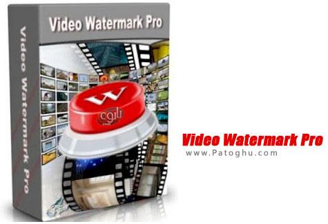 قرار دادن کپی رایت روی فیلم ها Aoao Video Watermark Pro 3.0