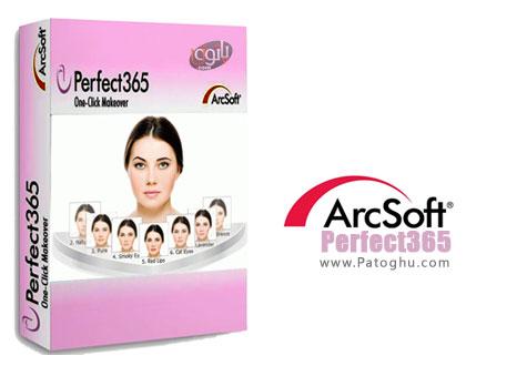 روتوش و زیباسازی تصاویر پرتره با نرم افزار ArcSoft Perfect365 v1.8.0.3