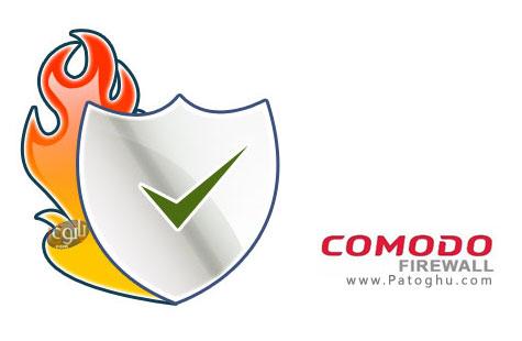 دانلود فایروال قدرتمند و رایگان Comodo Firewall 5.12.256249.2559