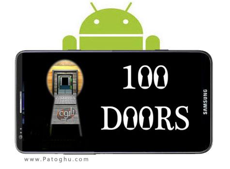 دانلود نرم افزار تست هوش - ۱۰۰Doors 2013 v1.0.4 آندروید