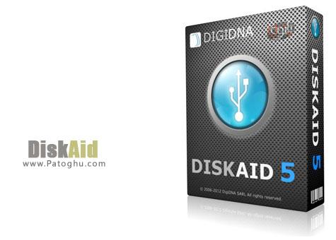 تبادل اطلاعات بین آیپد ، ایفون و مک با ویندوز توسط نرم افزار DiskAid v5.42