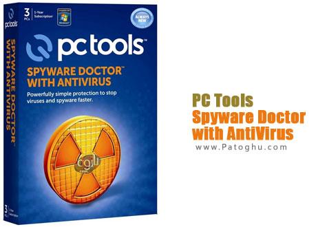 مقابله با بدافزار های جاسوسی توسط نرم افزار PC Tools Spyware Doctor with AntiVirus v9.1.0.2898