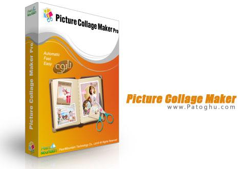 ساخت آلبوم عکس و طراحی آلبوم های عکس با Pearl Mountain Picture Collage Maker Pro v3.3.6.3598
