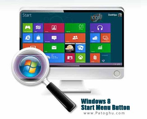 بهترین جایگزین برای منوی ویندوز 8 - Windows 8 Start Menu Button v1.0