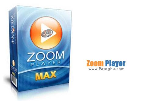 نرم افزار قدرتمند نمایش DVD و فیلم و آهنگ Zoom Player PRO 10.0.0.100