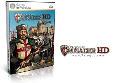 دانلود بازی بسیار زیب و استراتژیک دژ محکم جنگ های صلیبی - Stronghold Crusader HD PC Game