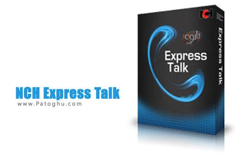 تبدیل کامپیوتر به تلفن حرفه ای با نرم افزار Express Talk Business Edition v4.28