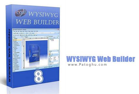 جدیدترین ورژن نرم افزار طراحي حرفه اي و ساخت صفحات وب با WYSIWYG Web Builder 8.5.2