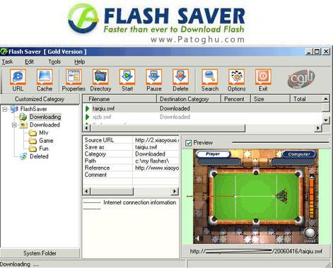 ذخیره فایل های فلش با نرم افزار Flash Saver v6.50