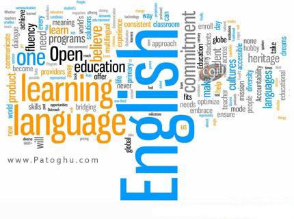 دانلود کتاب الکترونیک چرا و چگونه انگلیسی را یاد بگیریم؟