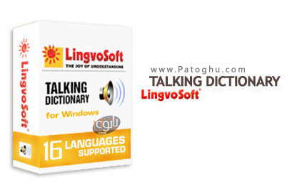 LingvoSoft Talking Dictionary 2007 v4.0.22
