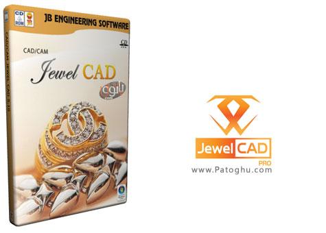 طراحی  جواهرات با نرم افزار JewelCAD Pro v2.2.2