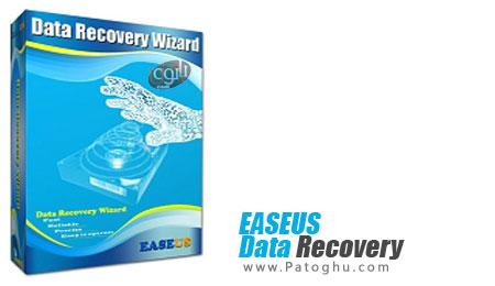 ریکاوری تمامی فرمت های پاک شده با نرم افزار EASEUS Data Recovery Wizard Professional 5.6.1
