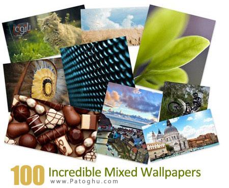 مجموعه 100 تصاویر پس زمینه با کیفیت بالا - Incredible Mixed Wallpapers