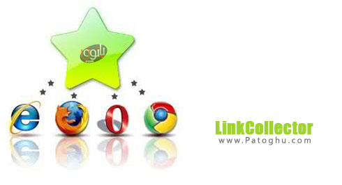 مدیریت بوک مارک های تمامی مرورگرها با نرم افزار LinkCollector 4.5.3.0