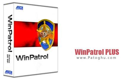 حفاظت از ویندوز با نرم افزار قدرتمند WinPatrol PLUS Final