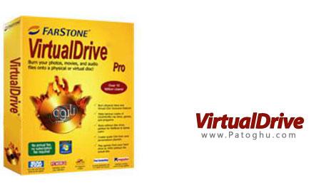 ساخت آسیان درایو مجازی با نرم افزار VirtualDrive Pro 15.01