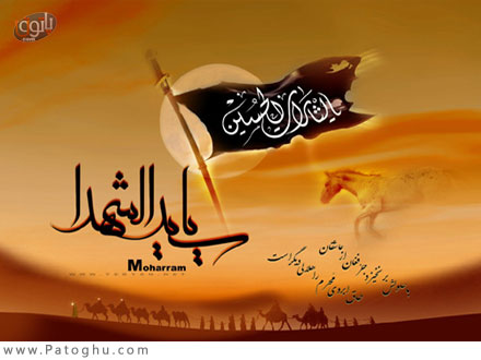 شب ششم محرم با مداحی حاج محمود کریمی - محرم 91