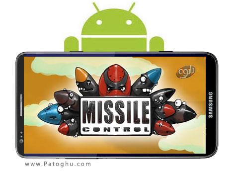 دانلود بازی اکشن و جذاب Missile Control 1.0.12 – اندروید