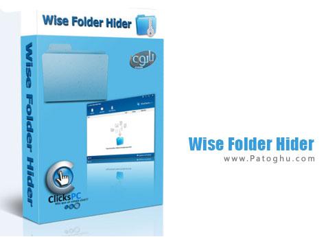 مخفی سازی فایل ها و پوشه ها ویندوز با نرم افزار Wise Folder Hider 1.32.68