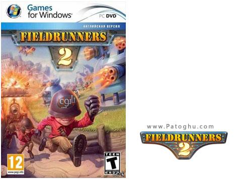 دانلود بازی زیبا و مهیج میدان نبرد 2 - Fieldrunners 2