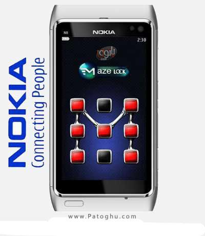آنلاک کردن گوشی نوکیا به سبک گوشیهای اندرویدی با Mazelock – سیمبین Belle, Anna, S^3