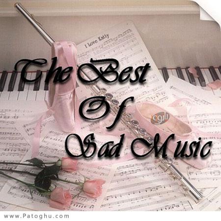 مجموعه کامل آهنگ بی کلام غمگین - Best Of Sad Music
