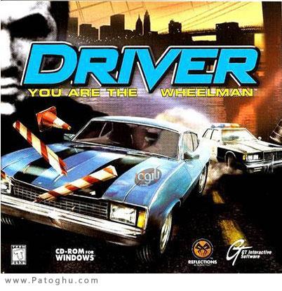 دانلود بازی خاطره انگیز درایور - Driver 1