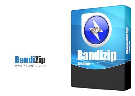 BandiZip 3.00 Beta 1 - فشره ساز سریع و قدرتمند