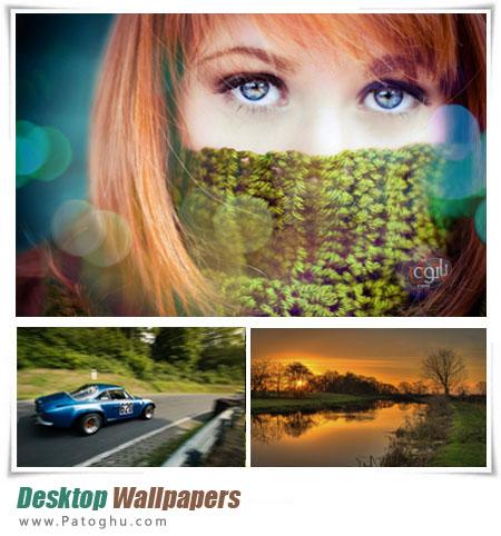 پکیج 67 کاغذ دیواری زبا و با کیفیت برای دسکتاپ - Best Desktop Wallpapers