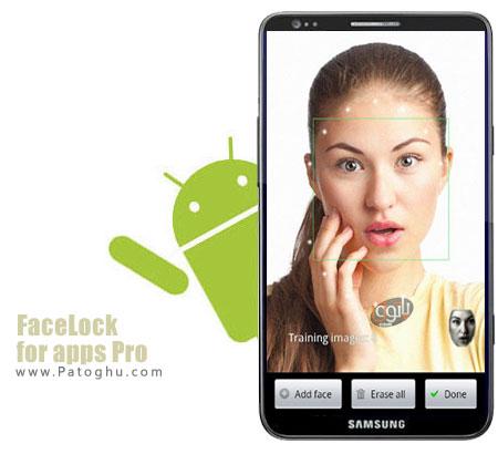 قفل کردن موبایل با تشخیص چهره با نرم افزار FaceLock for apps Pro 2.7.1 آندورید