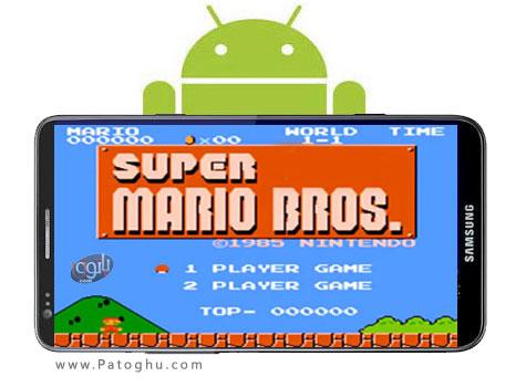 Super Mario Micro edition 1.2.5 - ورژن آندروید بازی خاطره انگیز سوپر ماریو