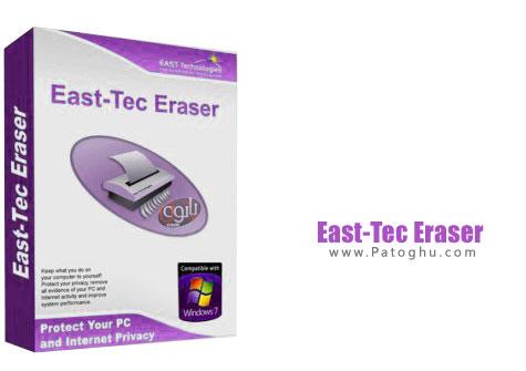 نرم افزار East-Tec Eraser 2015