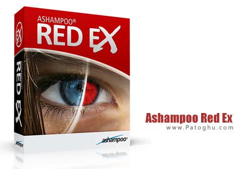 برطرف کردن قرمزی چشم در عکس با Ashampoo Red Ex 1.0