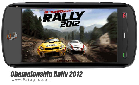 دانلود بازی مسابقان ماشین خیابانی جاوا - Championship Rally 2012