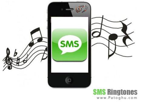 مجموعه جدید و زیبا برای زنگ اس ام اس - SMS Tones