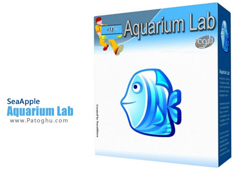 مدیریت و نگهداری آکواریوم را با Sea Apple Aquarium Lab 2013 تجربه کنید